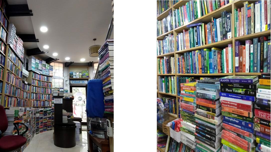 IITM_bookstore